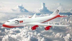 flugzeug 1472491097 300x169 - Ärger mit dem Urlaubsflug