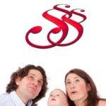 Rechtsfragen rund um den Vaterschaftstest
