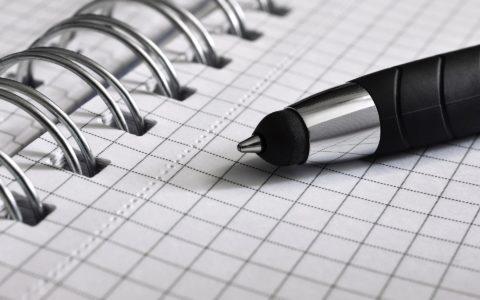 Bewertung ungewisser Verbindlichkeiten - und die Maßgeblichkeit der Handelsbilanz
