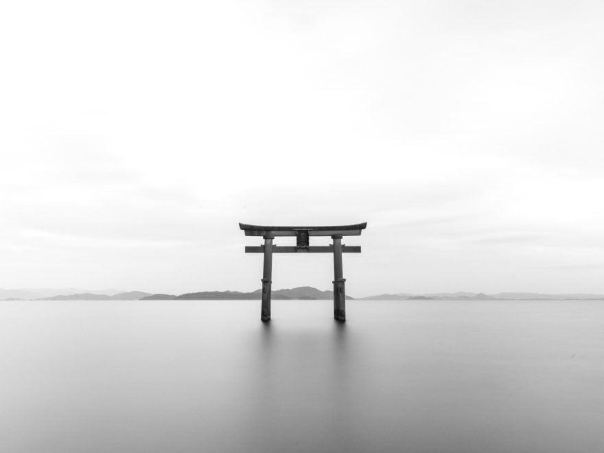 """Karlsruhe ‑und das EU-Japan-Freihandelsabkommen (""""Wirtschaftspartnerschaftsabkommen"""")"""