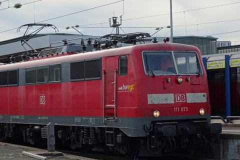 Bahn Dsc01425